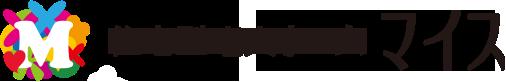住宅型有料老人ホーム「マイス」のサイトロゴ